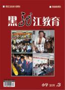 黑龙江教育