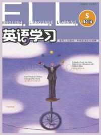 英语学习期刊