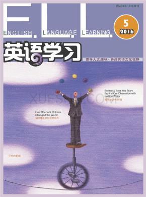 英语学习杂志社
