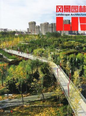 风景园林杂志