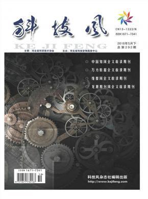 科技风杂志
