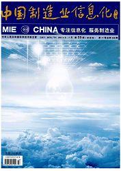 中国制造业信息化