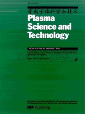 Plasma Science and Technology杂志