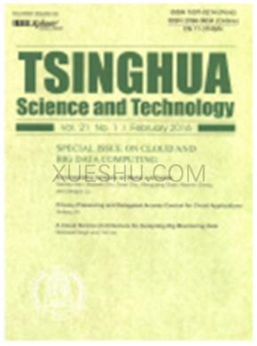 Tsinghua Science and Technology杂志