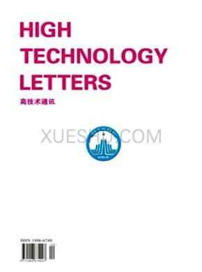 High Technology Letters杂志