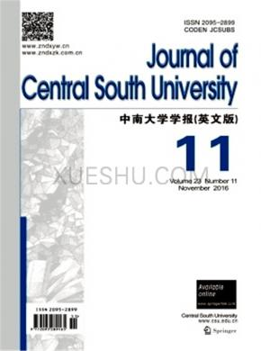Journal of Central South University杂志
