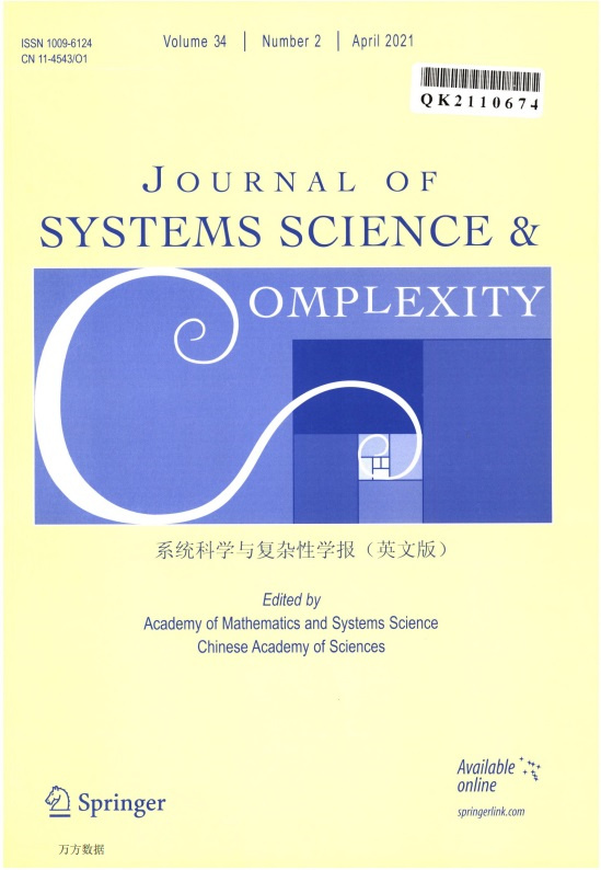 Journal of Systems Science Complexity