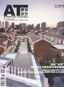建筑技艺杂志