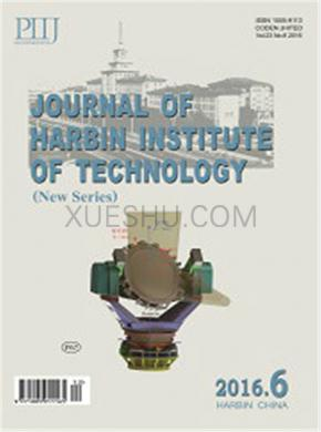 Journal of Harbin Institute of Technology杂志