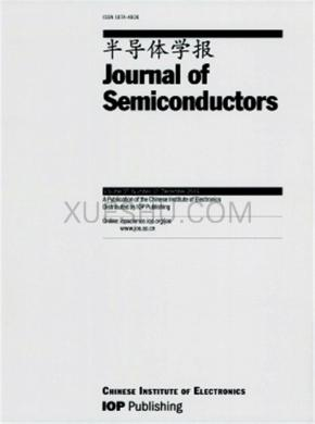 Journal of Semiconductors杂志