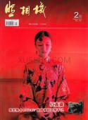 照相机杂志