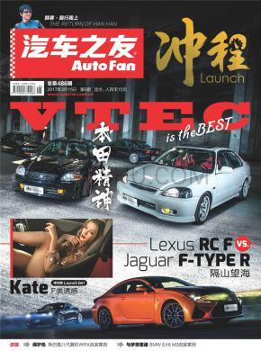 汽车之友杂志社
