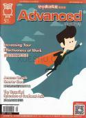 彭蒙惠英语杂志