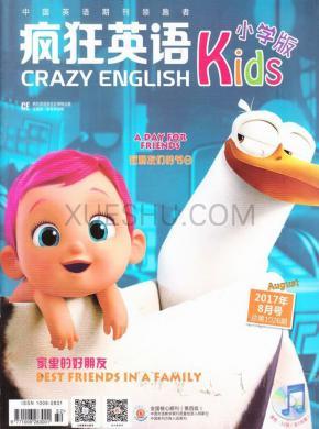 疯狂英语杂志社