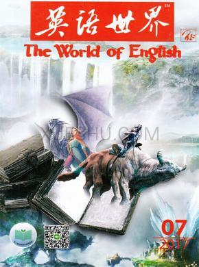 英语世界杂志社