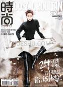 时尚COSMO杂志