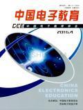 中国电子教育