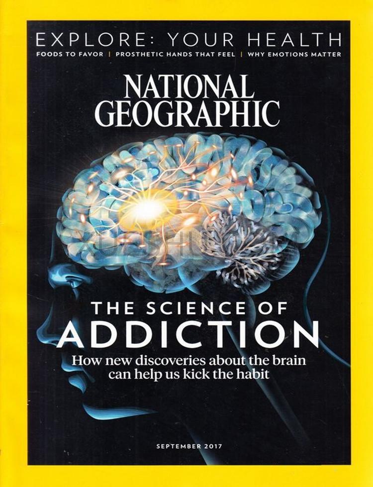 美国国家地理杂志