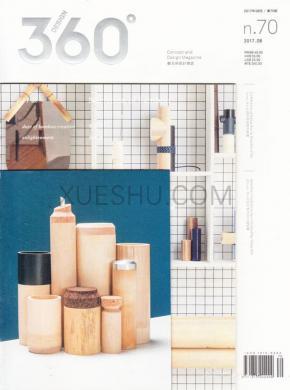 Design360°杂志社