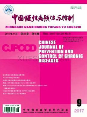 中国慢性病预防与控制杂志