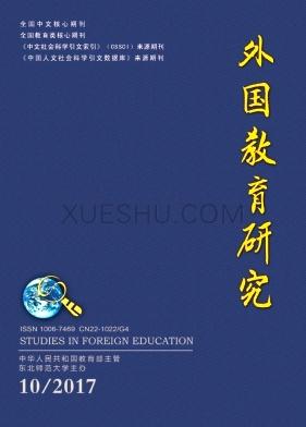 外国教育研究论文