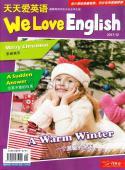 天天爱英语杂志