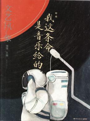 文艺风象杂志社