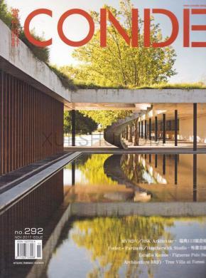 当代设计杂志社