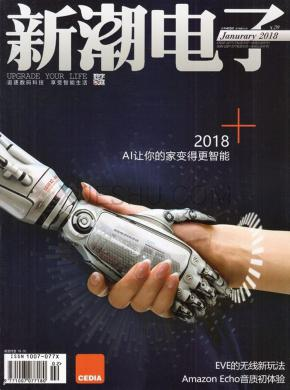 数字家庭杂志社