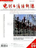 电网与清洁能源