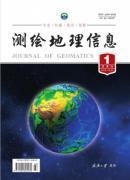 测绘地理信息
