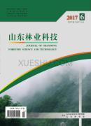 山东林业科技
