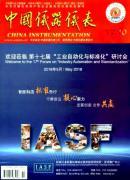 中国仪器仪表