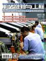 航空维修与工程杂志社