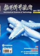 航空科学技术