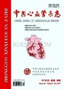 中国心血管