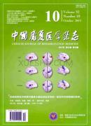 中国康复医学