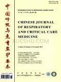 中国呼吸与危重监护
