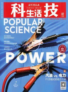 科技生活杂志社