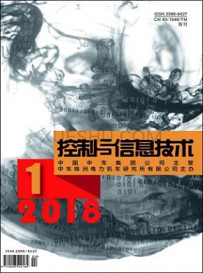 控制与信息技术杂志