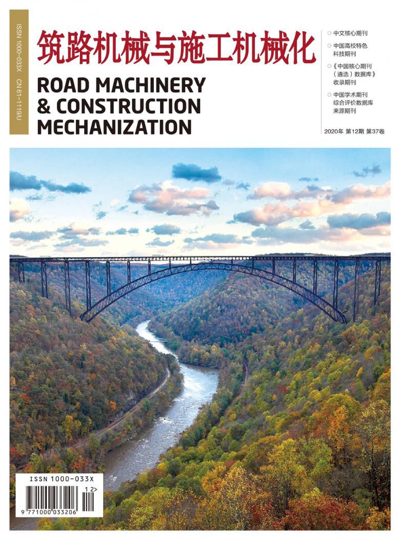 筑路机械与施工机械化