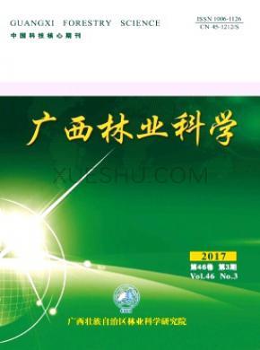 广西林业科学杂志