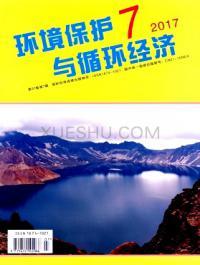 环境保护与循环经济期刊