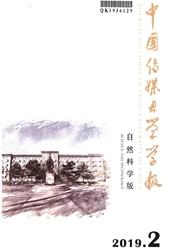 中国传媒大学学报杂志社