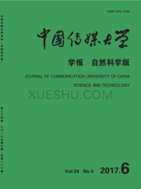 中国传媒大学学报杂志