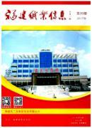福建纸业信息