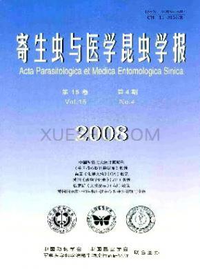 寄生虫与医学昆虫学报杂志