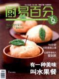 上海调味品