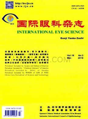 国际眼科杂志