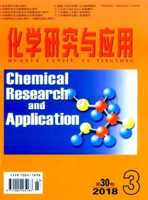 化学研究与应用杂志